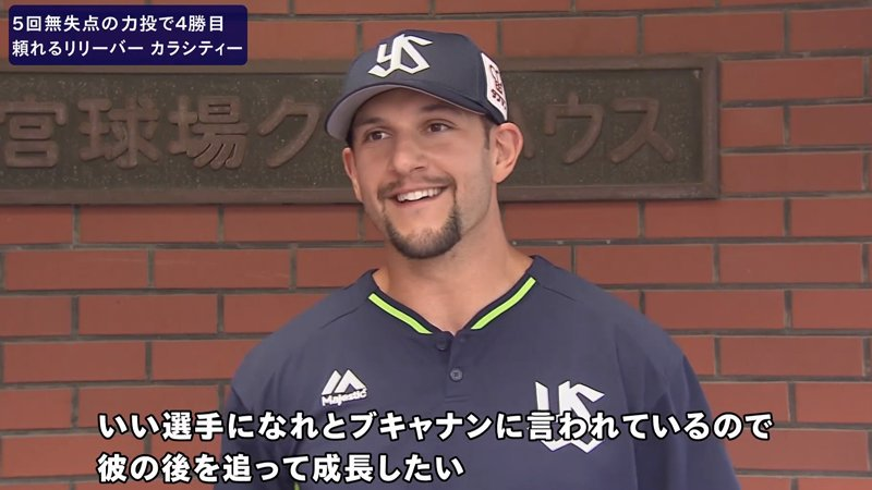 f:id:TOKYOyakult-swallows:20180728121018j:plain