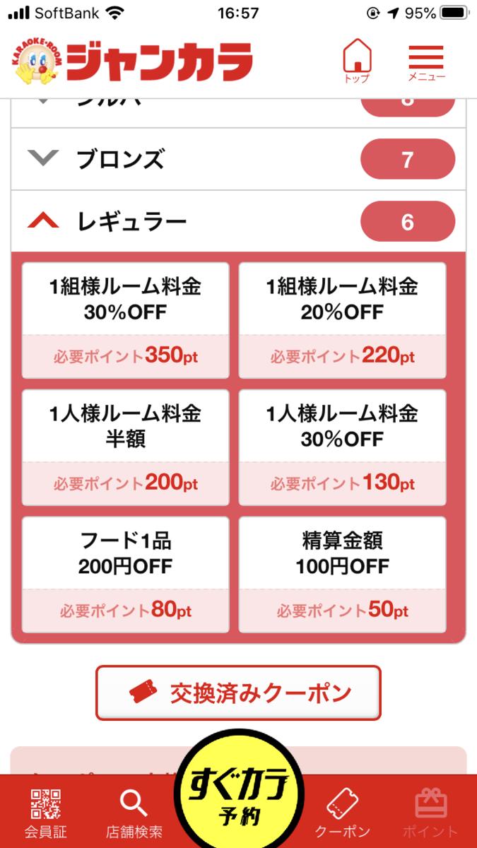 f:id:TOLO:20201031165747p:plain