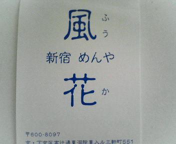 f:id:TOMASSOON:20100522210151j:image