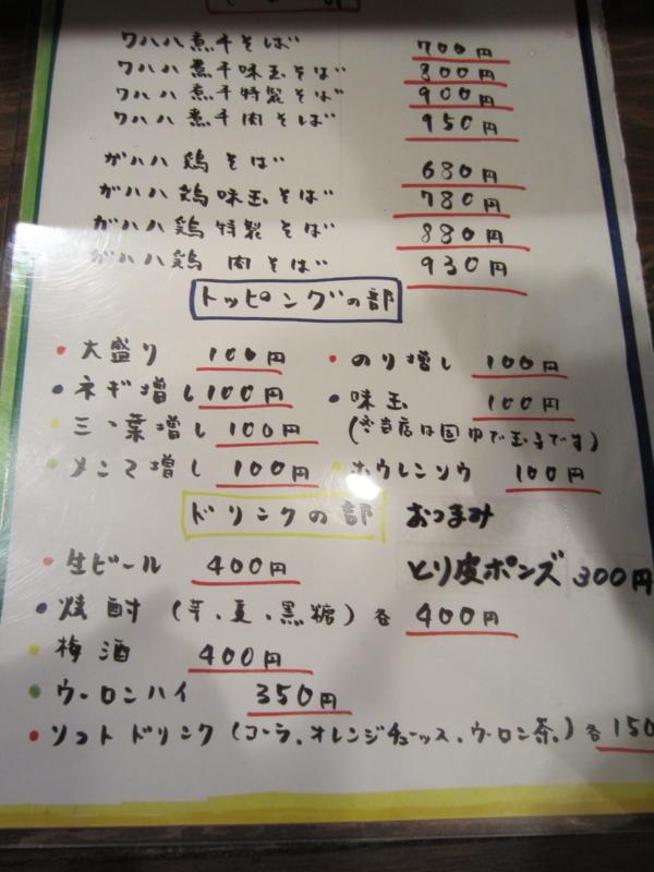 f:id:TOMASSOON:20111014191848j:image:w360