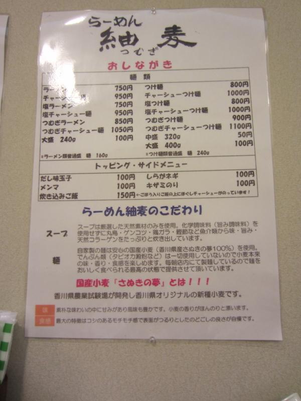 f:id:TOMASSOON:20111026191218j:image:w360