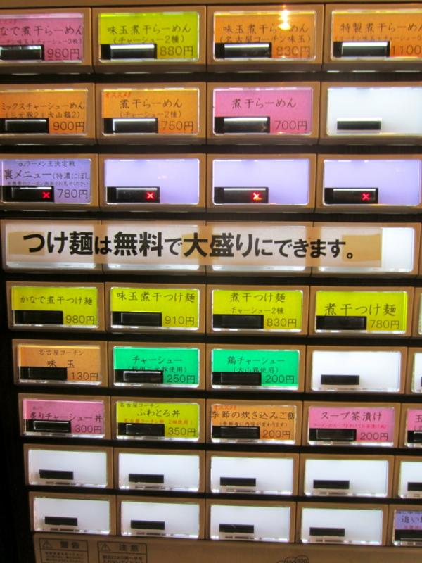 f:id:TOMASSOON:20120121122524j:image:w360