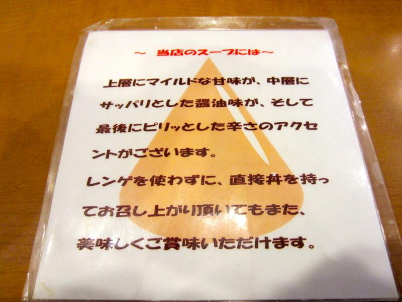 f:id:TOMASSOON:20120215124210j:image:w360