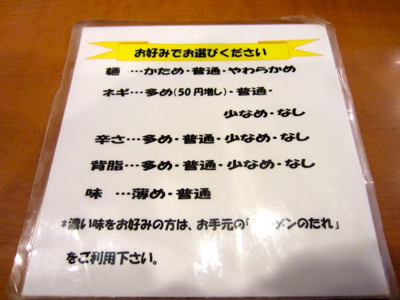 f:id:TOMASSOON:20120215124219j:image:w360