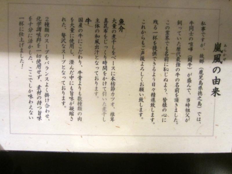 f:id:TOMASSOON:20120329184900j:image:w360