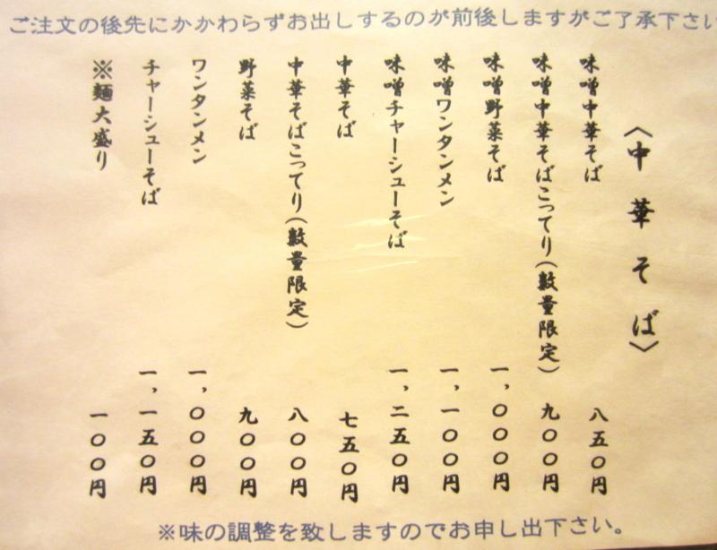 f:id:TOMASSOON:20120920202624j:image:w360