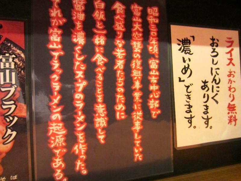 f:id:TOMASSOON:20121013150601j:image:w360