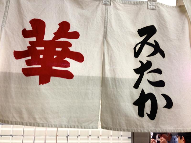 f:id:TOMASSOON:20121014110949j:image:w640