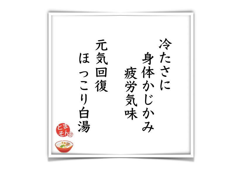 f:id:TOMASSOON:20200127213504p:plain