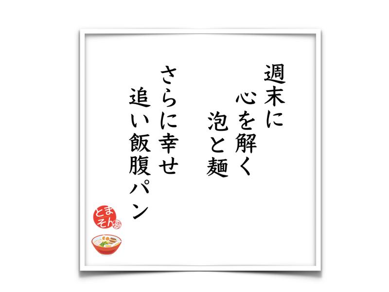 f:id:TOMASSOON:20200417155350p:plain