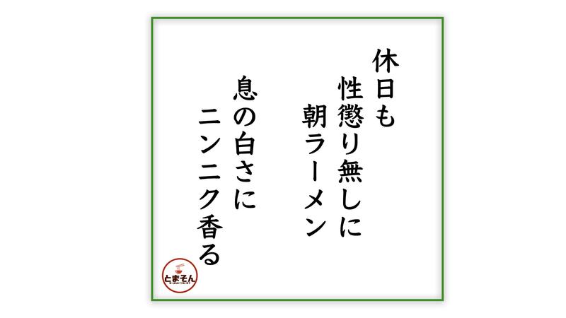 f:id:TOMASSOON:20210117121236j:plain