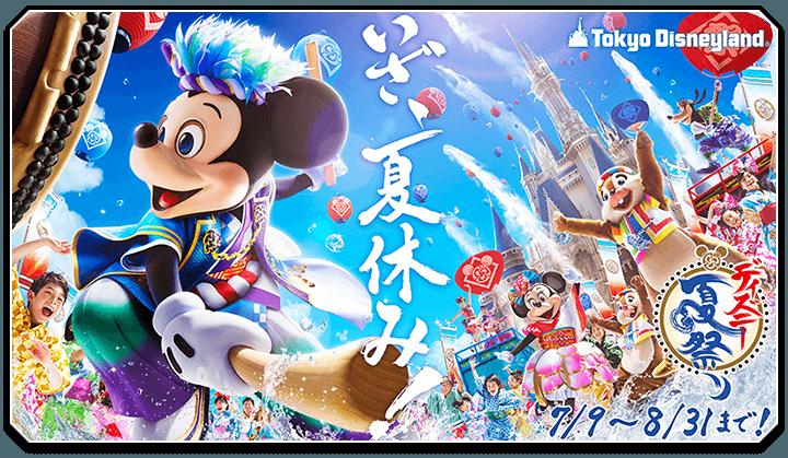 f:id:TOMOHIRO-O:20160514165945p:plain