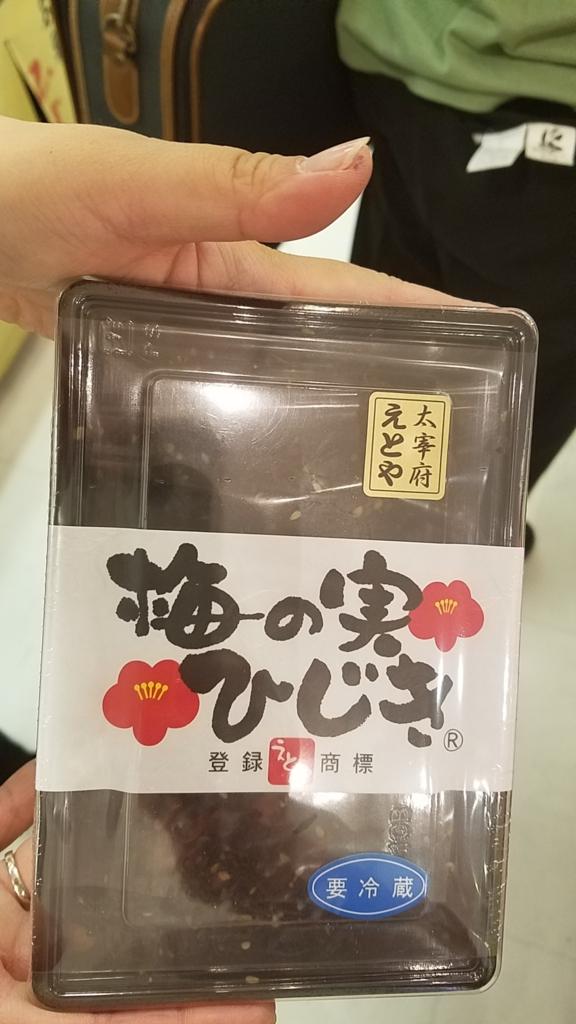 f:id:TOMOYASU:20160614055639j:plain