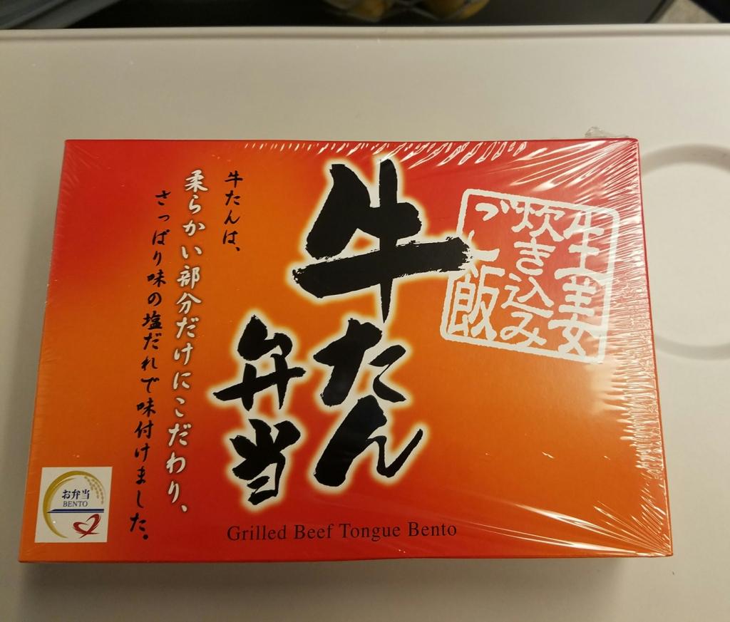 f:id:TOMOYASU:20160711152215j:plain