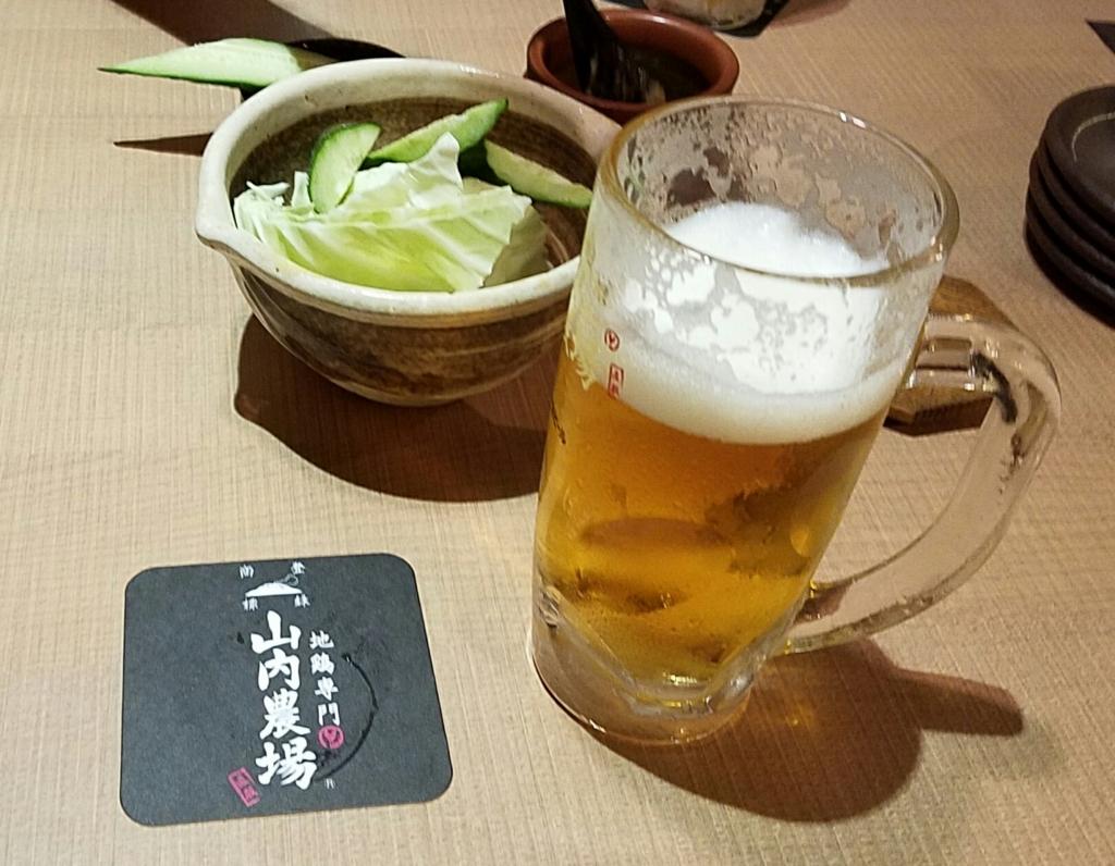 f:id:TOMOYASU:20160804060347j:plain
