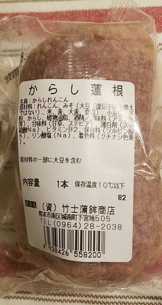 f:id:TOMOYASU:20160903163452j:plain