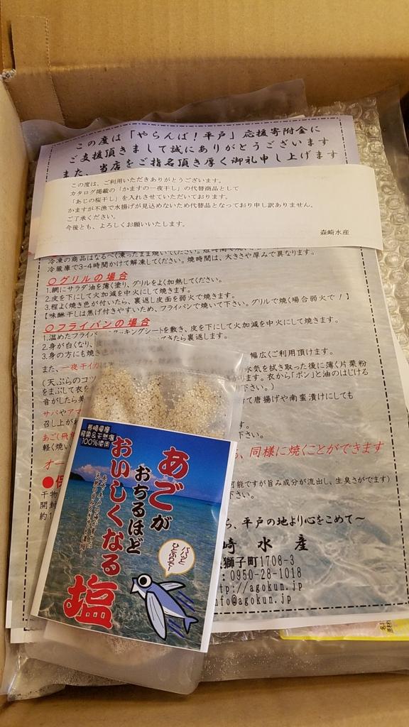 f:id:TOMOYASU:20160904095146j:plain
