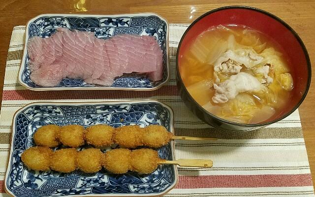 f:id:TOMOYASU:20160905054636j:image