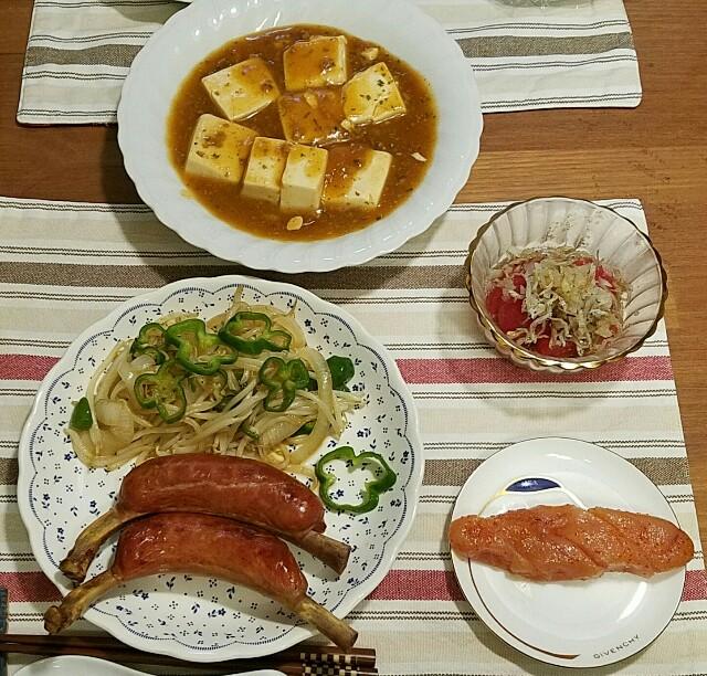 f:id:TOMOYASU:20160913073142j:image