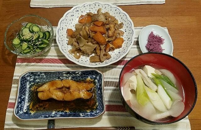 f:id:TOMOYASU:20160922202437j:image