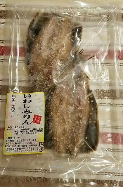 f:id:TOMOYASU:20161004052623j:image