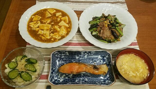 f:id:TOMOYASU:20161007055530j:image