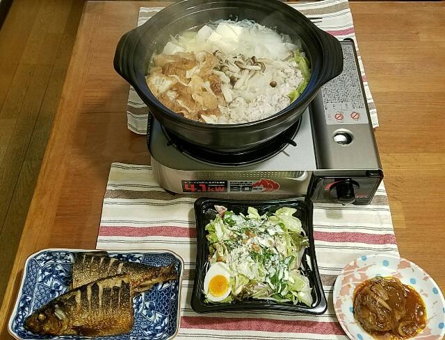 f:id:TOMOYASU:20161027055037j:image