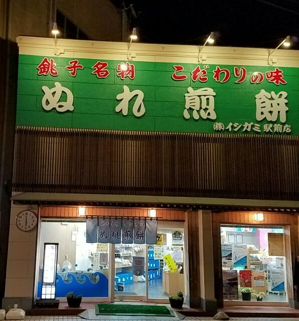 f:id:TOMOYASU:20161101105922j:image