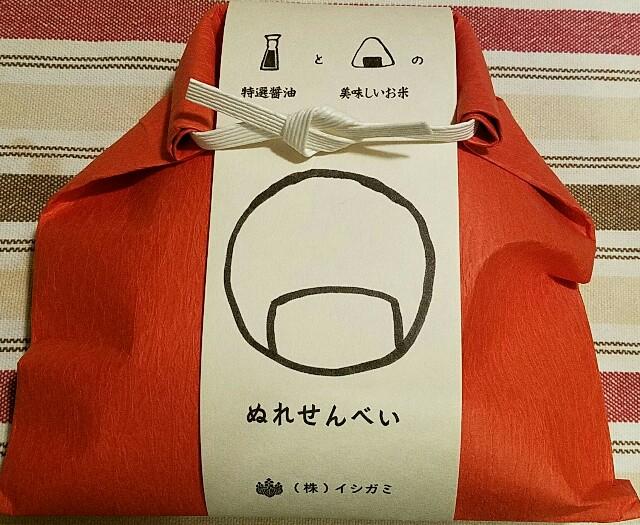 f:id:TOMOYASU:20161103071201j:image