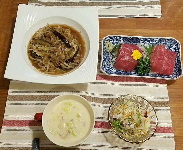 f:id:TOMOYASU:20161118055117j:image