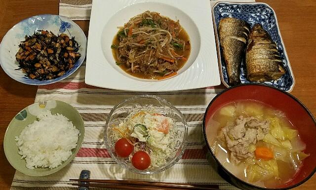 f:id:TOMOYASU:20161201062417j:image