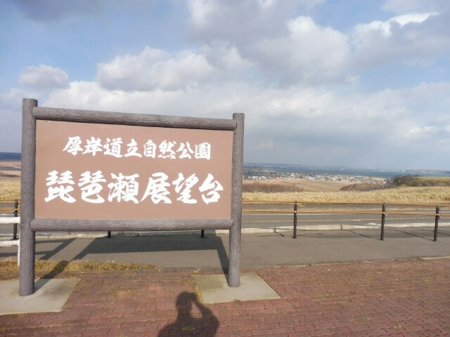 f:id:TOMOYASU:20161206174430j:image
