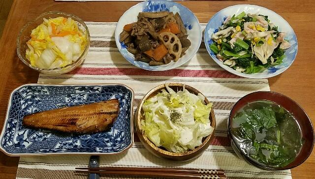 f:id:TOMOYASU:20161215185227j:image
