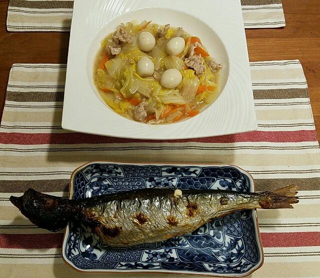f:id:TOMOYASU:20170111121607j:image