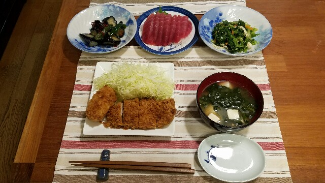f:id:TOMOYASU:20170122110401j:image