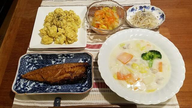 f:id:TOMOYASU:20170124055014j:image