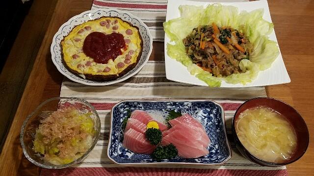f:id:TOMOYASU:20170125054531j:image