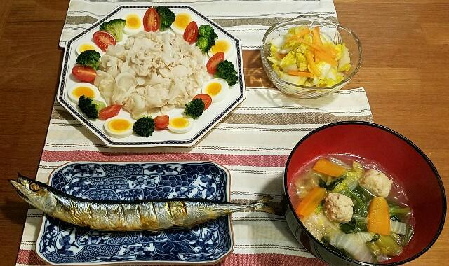 f:id:TOMOYASU:20170126055520j:image