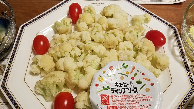 f:id:TOMOYASU:20170130081146j:image
