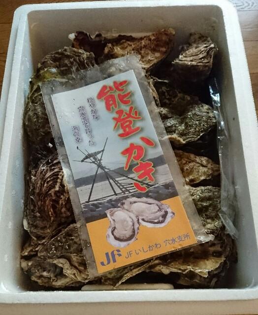 f:id:TOMOYASU:20170215205600j:image
