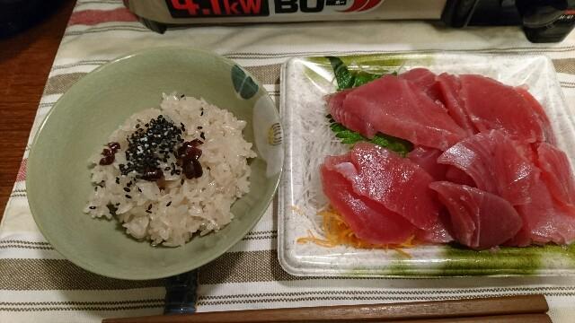 f:id:TOMOYASU:20170218095729j:image