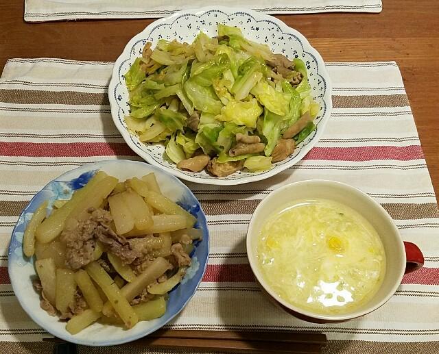 f:id:TOMOYASU:20170221225840j:image