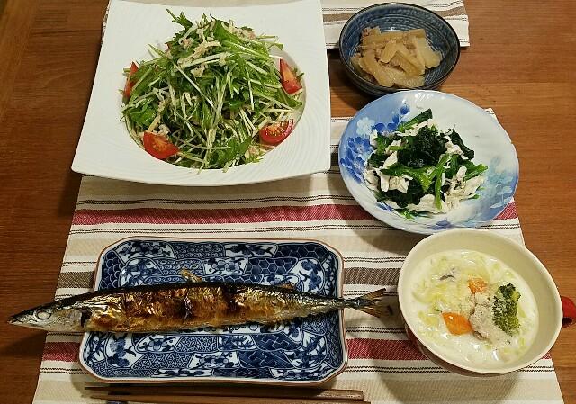 f:id:TOMOYASU:20170222211221j:image