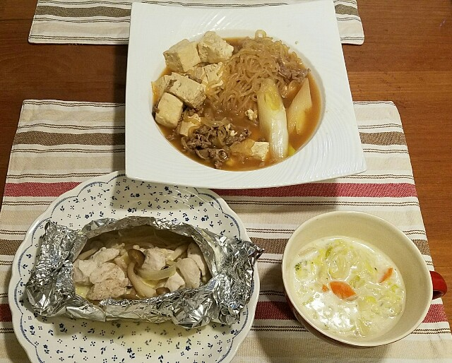 f:id:TOMOYASU:20170223203826j:image