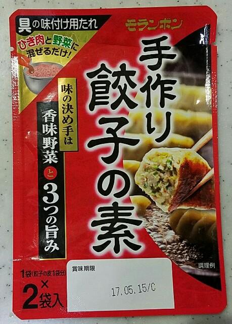 f:id:TOMOYASU:20170226202251j:image