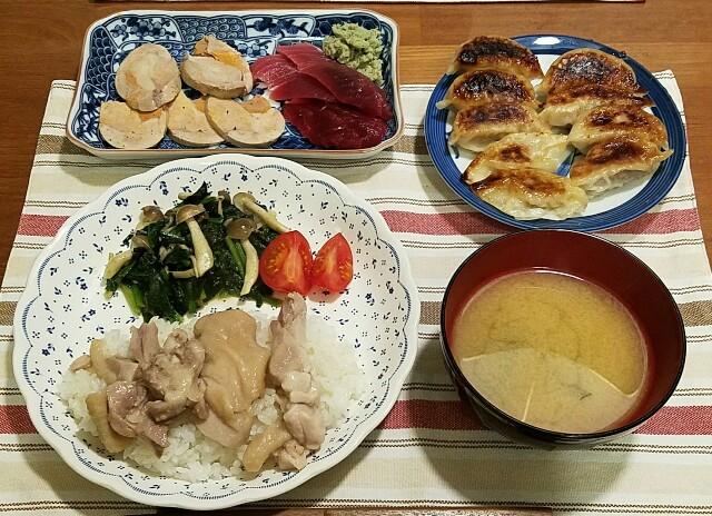 f:id:TOMOYASU:20170226202503j:image