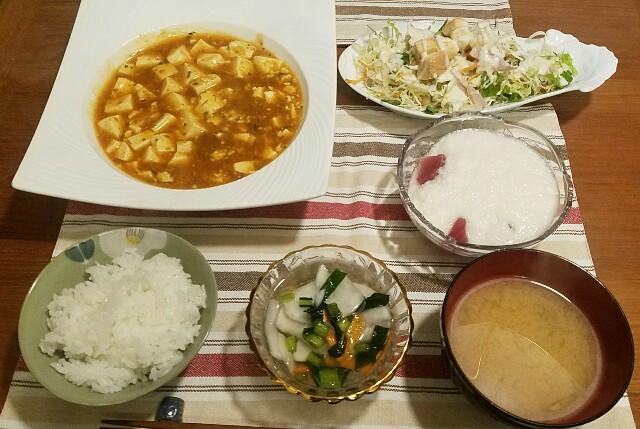 f:id:TOMOYASU:20170305221337j:image