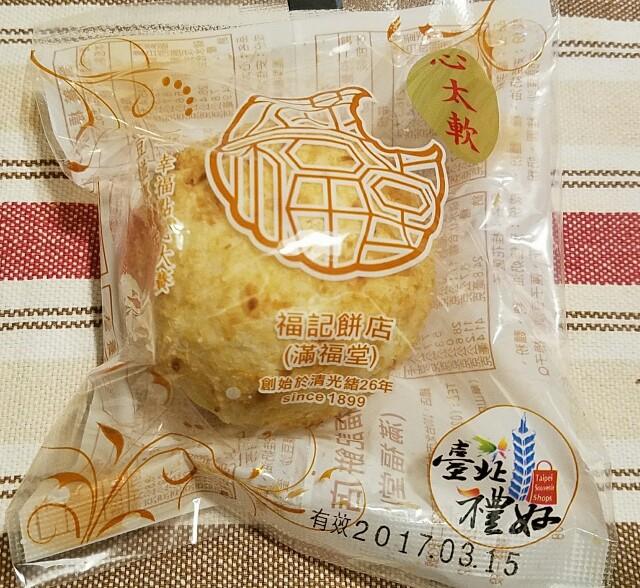 f:id:TOMOYASU:20170310223924j:image