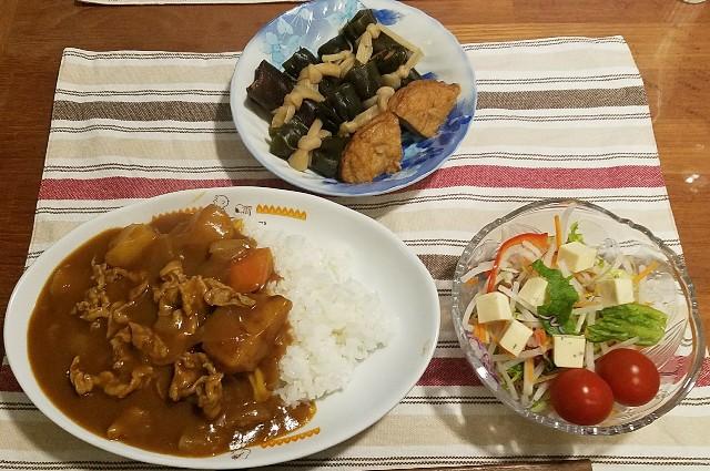 f:id:TOMOYASU:20170327212344j:image