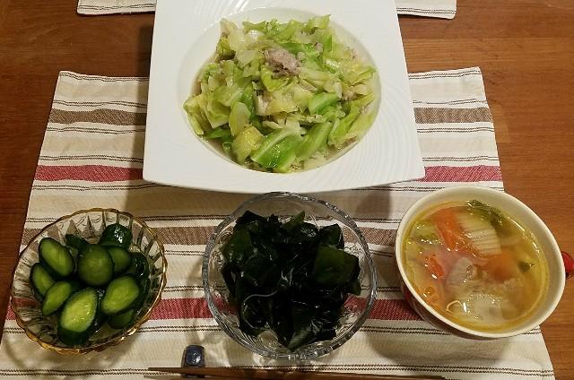 f:id:TOMOYASU:20170327213441j:image